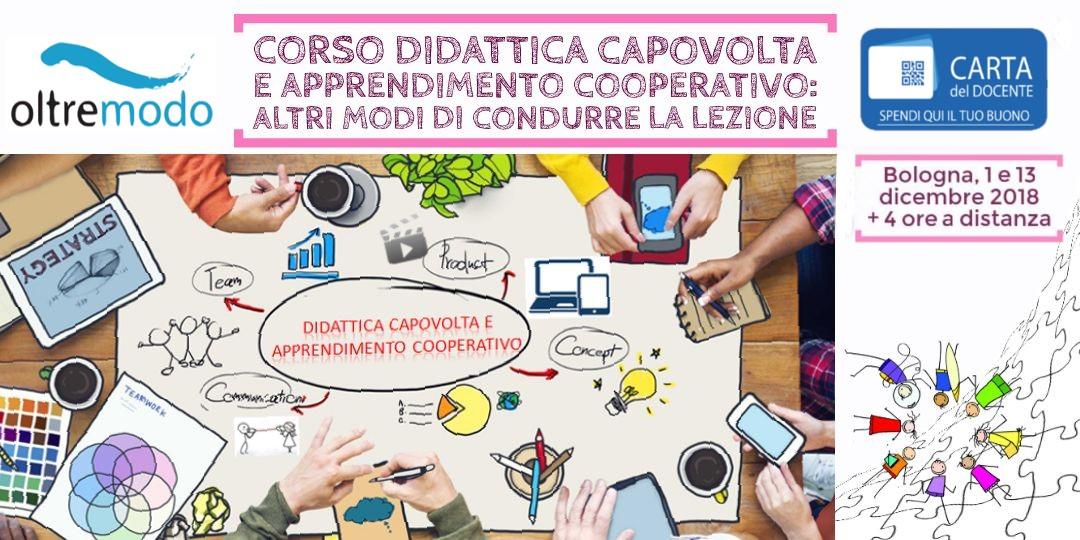 didattica-capovolta-apprendimento-cooperativo-2018